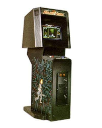 Major Havoc arcade game at Joystix
