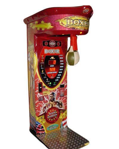 The Boxer game at Joystix