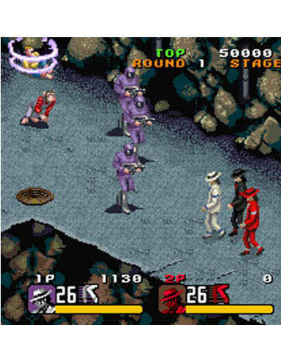michael jackson moonwalker arcade at joystix screen shot 1